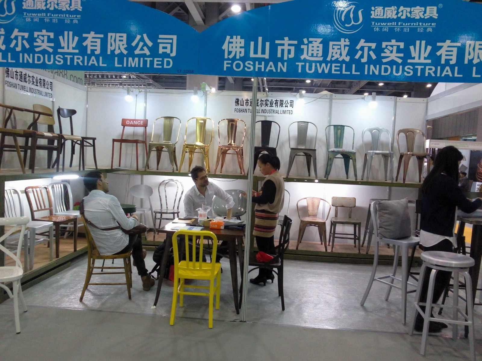 Tuwell-News About 2016 CIFF in Guangzhou-1