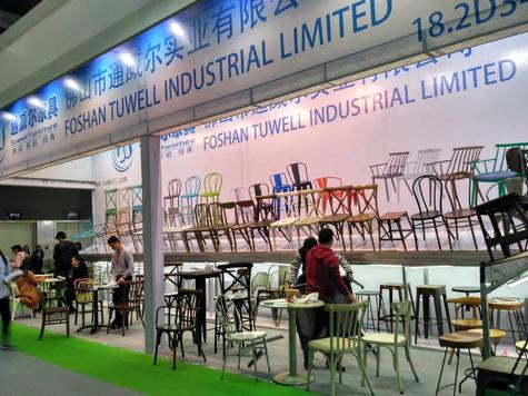 2017.3 CIFF in Guangzhou