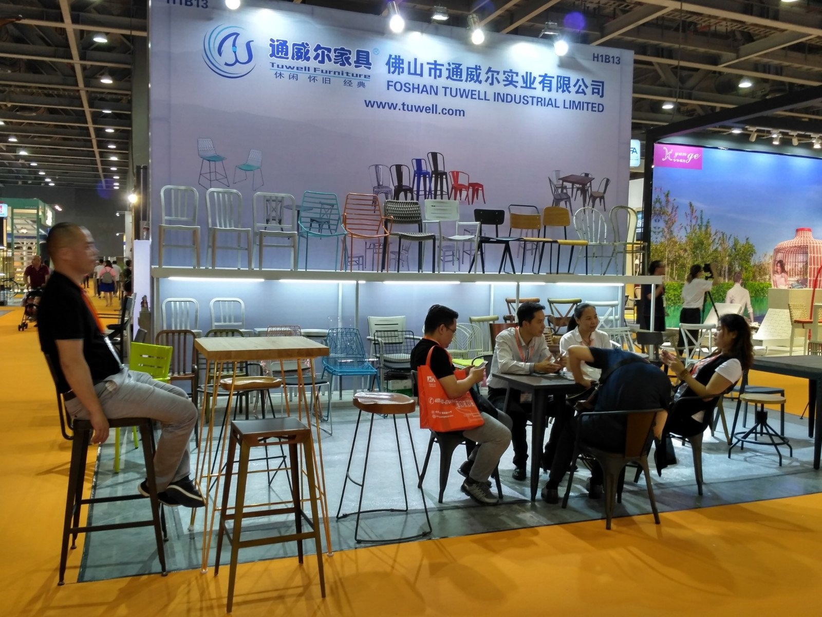 Tuwell-International Food Ingredients Fair In Guangzhou-tuwell Industrial Limited-2