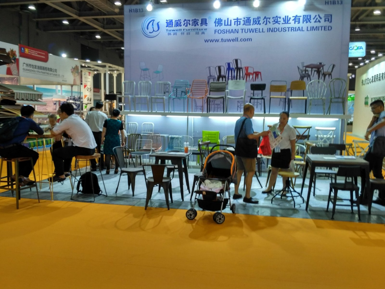 Tuwell-International Food Ingredients Fair In Guangzhou-tuwell Industrial Limited
