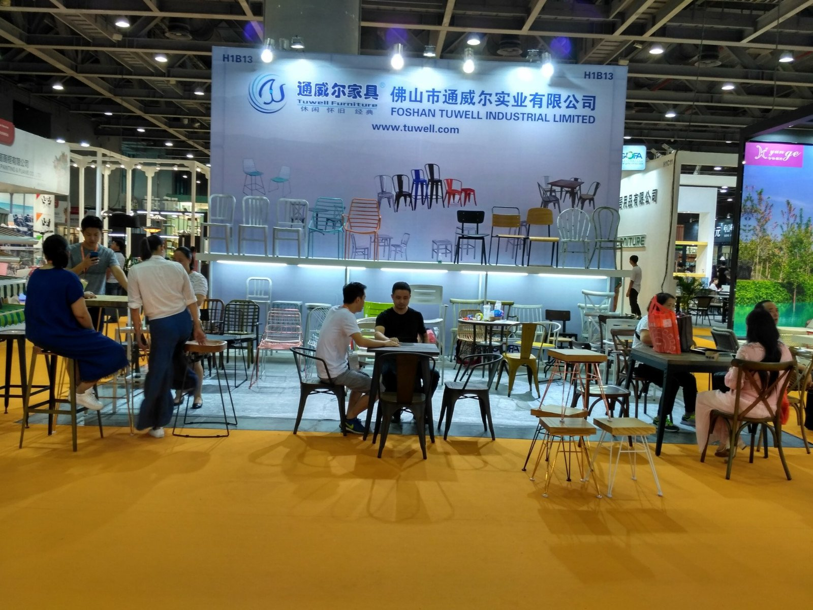 Tuwell-International Food Ingredients Fair In Guangzhou-tuwell Industrial Limited-1