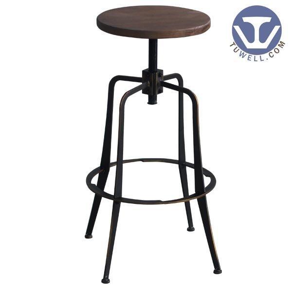 TW8037 Steel bar stool dining chair coffee bar stool