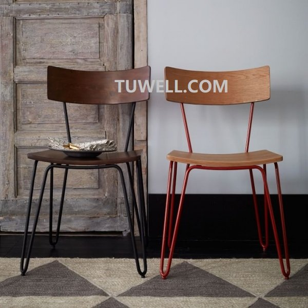 Tuwell-High Quality Tw6108 Steel Chair Factory-11