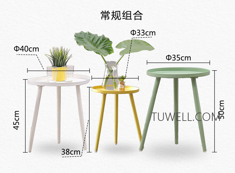 Tuwell-Best Tw8747 Metal Coffee Table Tea Table Manufacture-6