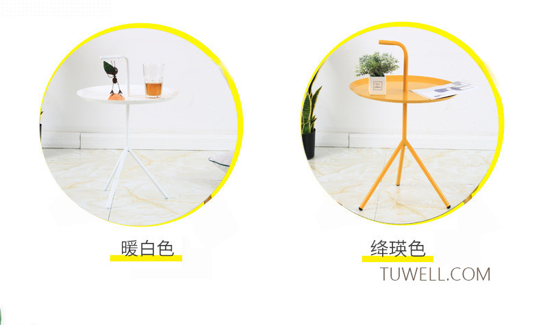 Tuwell-Professional Tw8745 Metal Coffee Table Cafe Table Tea Table Supplier-10